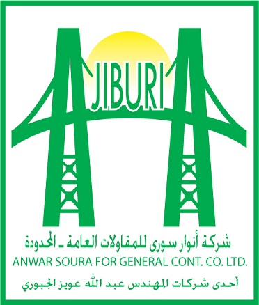 Anwar Soura General Contracting Company