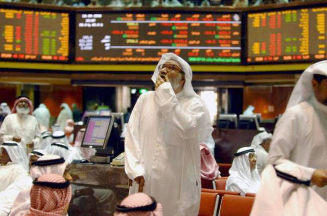 Gulf Cement shareholders approve the withdrawal from the Kuwait Stock Exchange