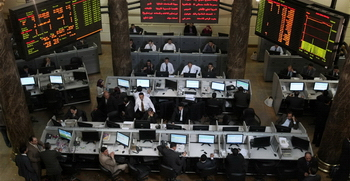 High index of Iraq by the end of trading today 0.26%