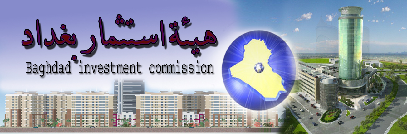 Baghdad Investment Commission