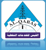 Al-Qabas Economical Group