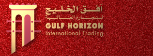 Gulf Horizon International Trading
