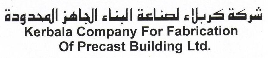 .kerbala company  for fabricatimo  of Precast Building