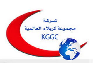 Karbala global group