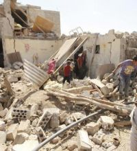 Grants from the World Bank to Yemen valued at $ 450 million