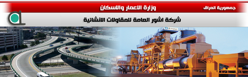 ASHOUR GENERAL CONSTRUCTIVE CONTRACTING Company