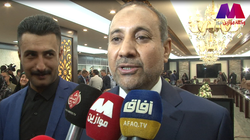 Baghdad pledges to provide an investment-friendly environment