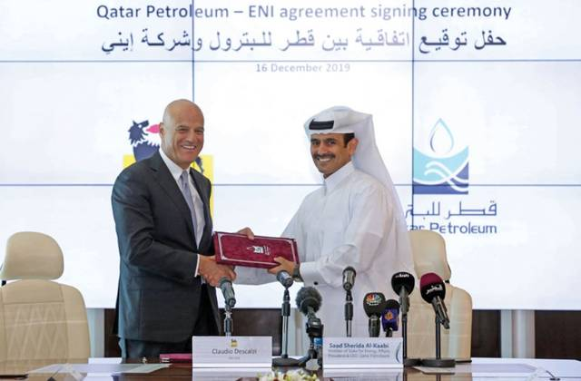 Qatar Petroleum buys stake in 3 oilfields in Mexico