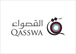 Al-Qaswaa unitet co