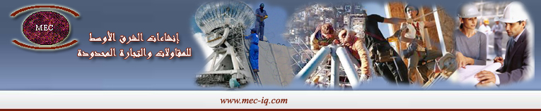 Construction Middle East Contracting