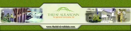 THEFAF AL RAFIDAIN Group for general contracts