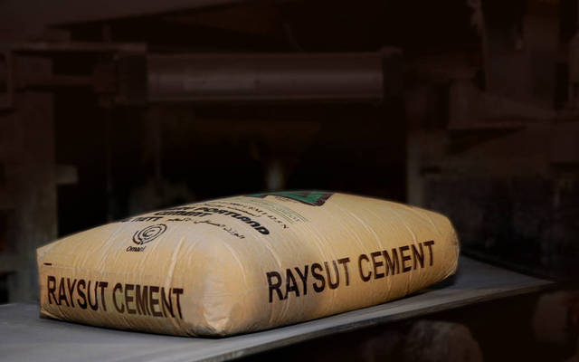 Raysut Cement is considering setting up a factory in Georgia