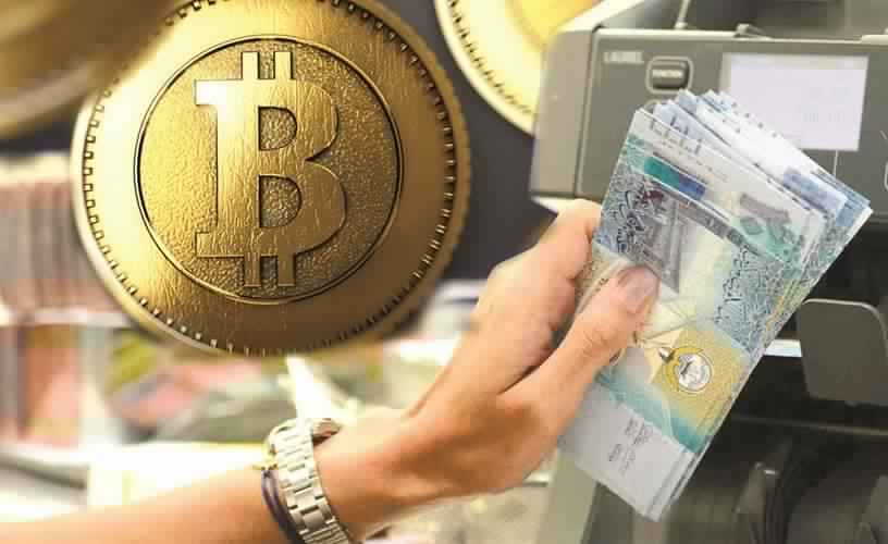 The Kuwaitis borrow from the banks to buy the Bitquin