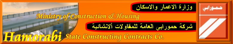 Hamorabi State Company for Construction Contracts
