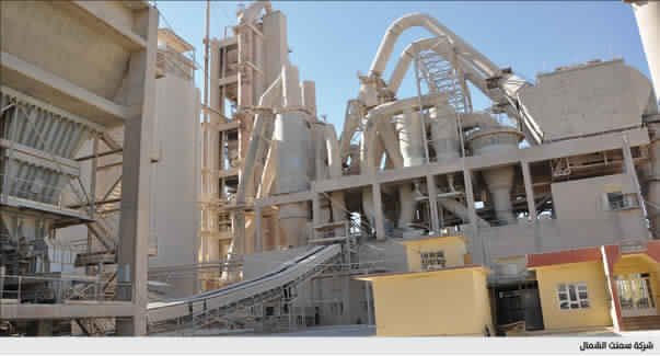 Cement uae | Home